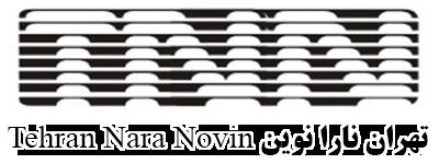 تهران نارا نوین (نمایندگی کونیکا مینولتا)