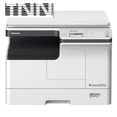 دستگاه کپی 2303A