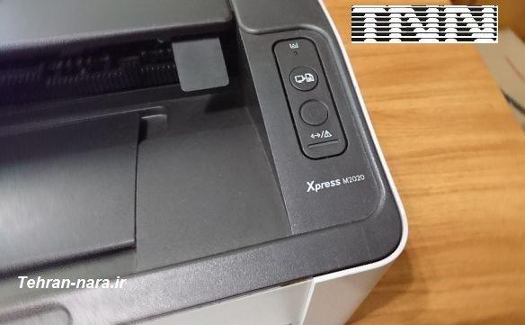 چاپگر لیزری M2020