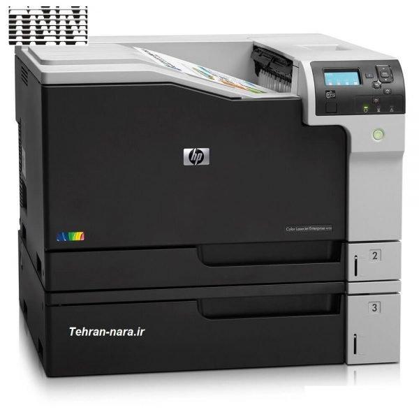 چاپگر اچ پی M750n