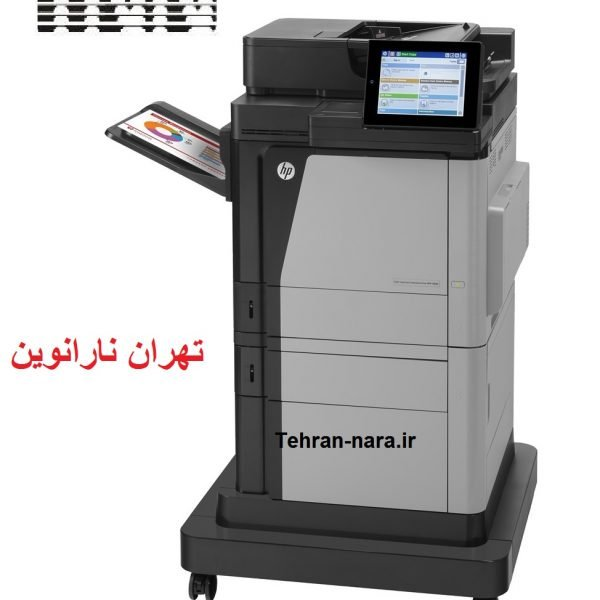 چاپگر لیزری M680f